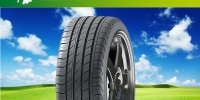 PCR-Import-from-China-Winter-tires-Car - Администрация г. Малгобек